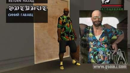 Hawaiian shirt like max Payne for GTA San Andreas