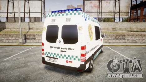 Mercedes-Benz Sprinter ARM Ambulance [ELS] for GTA 4 back left view
