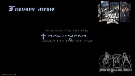 The loading screens for GTA San Andreas eighth screenshot