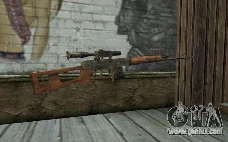 СВД (Battlefield: Vietnam) for GTA San Andreas second screenshot
