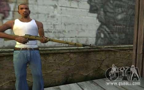 The Mosin-v11 for GTA San Andreas third screenshot