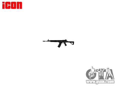 Machine QBZ-03 for GTA 4 third screenshot