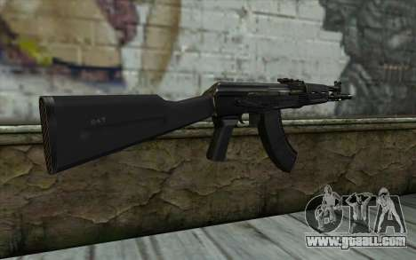 AK-104 for GTA San Andreas second screenshot