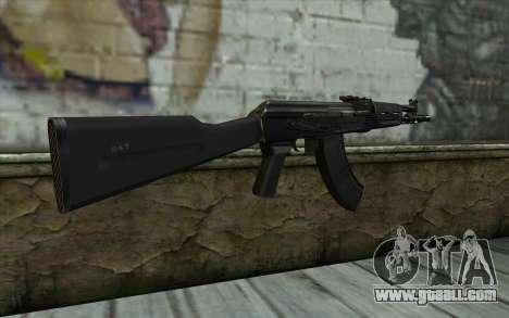 AK-104 for GTA San Andreas second screenshot