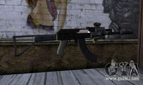 Assault Rifle from GTA 5 for GTA San Andreas second screenshot