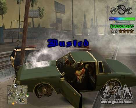 C-HUD Simple for GTA San Andreas fifth screenshot