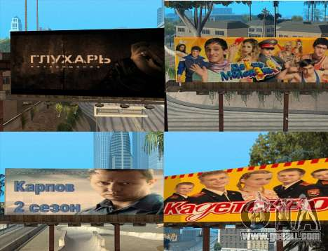 Replacement advertising (banners) for GTA San Andreas