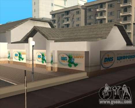 Replacement advertising (banners) for GTA San Andreas ninth screenshot