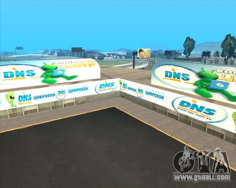 Replacement advertising (banners) for GTA San Andreas eighth screenshot