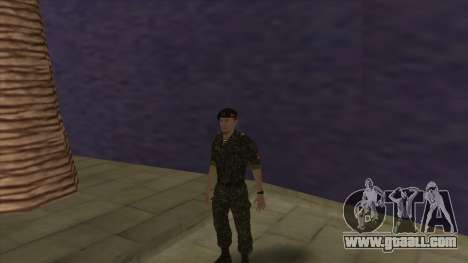 The marine Corps of the armed forces for GTA San Andreas
