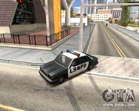 Car Name for GTA San Andreas fifth screenshot