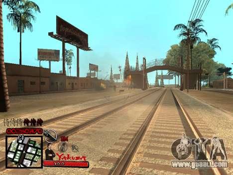C-HUD Yakuza for GTA San Andreas fifth screenshot