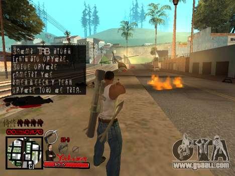 C-HUD Yakuza for GTA San Andreas sixth screenshot