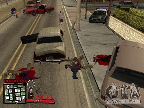 C-HUD Yakuza for GTA San Andreas third screenshot