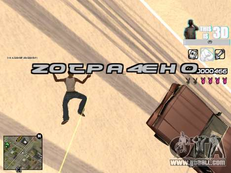 C-HUD 3D for GTA San Andreas sixth screenshot