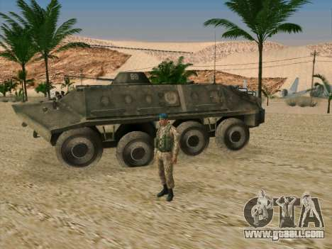 Grenadier VDV for GTA San Andreas