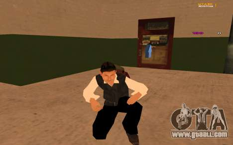 New animation by Ozlonshok for GTA San Andreas second screenshot