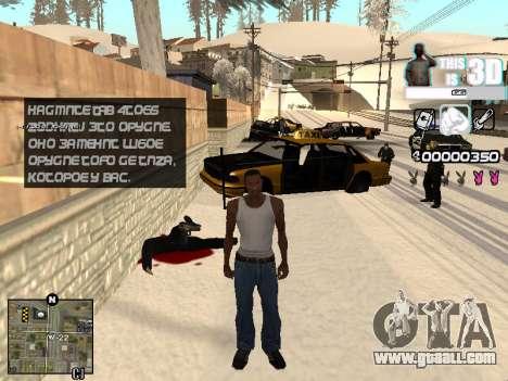 C-HUD 3D for GTA San Andreas third screenshot