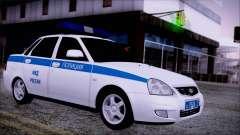 Lada Priora 2170 police of the MIA of Russia
