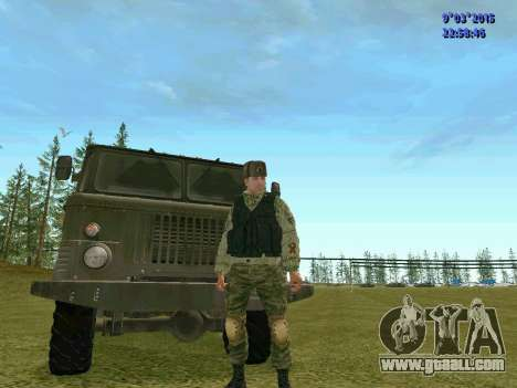Warrior battalion Ghost for GTA San Andreas second screenshot