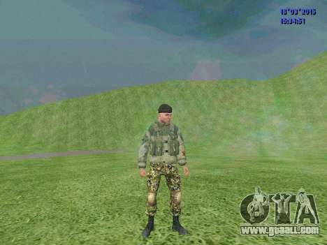 Soldier from the battalion Zorya for GTA San Andreas second screenshot