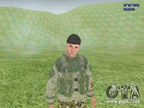 Soldier from the battalion Zorya for GTA San Andreas third screenshot