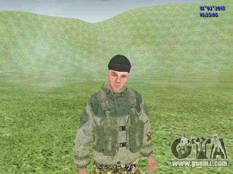 Soldier from the battalion Zorya for GTA San Andreas third screenshot