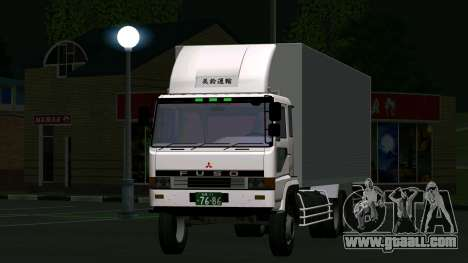 Mitsubishi Fuso The Great Box for GTA San Andreas