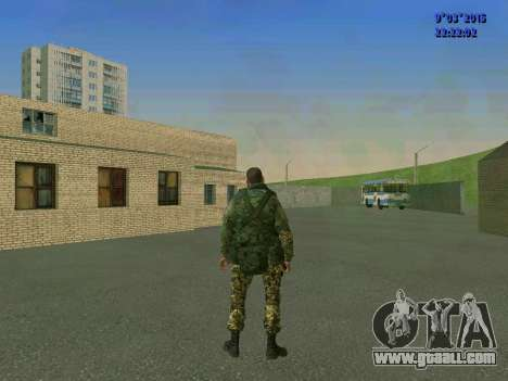 A fighter from Sparta battalion for GTA San Andreas forth screenshot