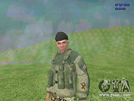 Soldier from the battalion Zorya for GTA San Andreas