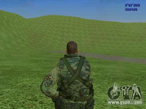 A fighter from Sparta battalion for GTA San Andreas seventh screenshot