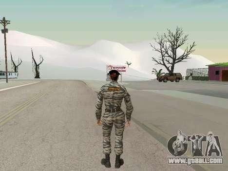 Kira Lebedev for GTA San Andreas third screenshot