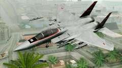 F-15J Kai 60th Anniversary of JASDF