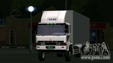 Mitsubishi Fuso The Great Box for GTA San Andreas