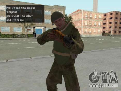 Soldiers of the red army in the armor for GTA San Andreas third screenshot