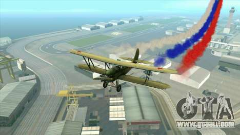 The flag of Russia for planes for GTA San Andreas forth screenshot