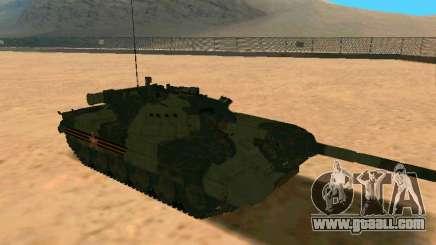 T-80U for GTA San Andreas