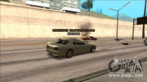 COP Plus for GTA San Andreas fifth screenshot