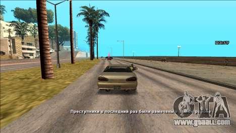 COP Plus for GTA San Andreas second screenshot