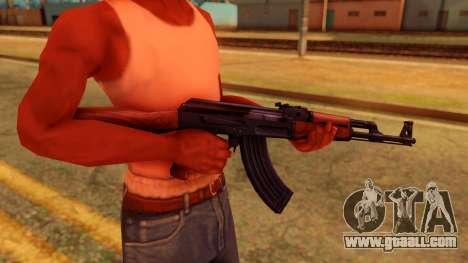 Atmosphere AK47 for GTA San Andreas third screenshot