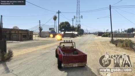 GTA 5 Vehicle Weapons .NET 0.1 fifth screenshot