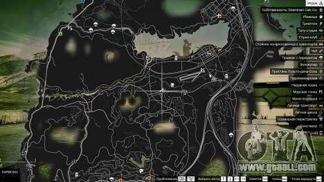 GTA 5 Animal Ark Shelter second screenshot