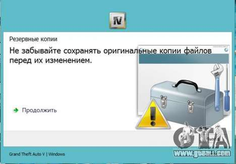 OpenIV 2.6.4 for GTA 5