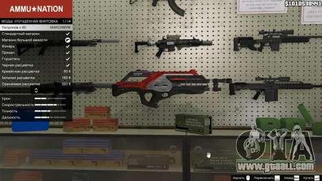 GTA 5 M-76 Revenant из Mass Effect 2 second screenshot