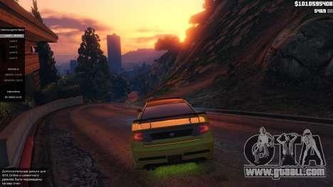 GTA 5 Helo Insurgent V second screenshot