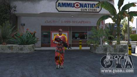 GTA 5 M-76 Revenant из Mass Effect 2