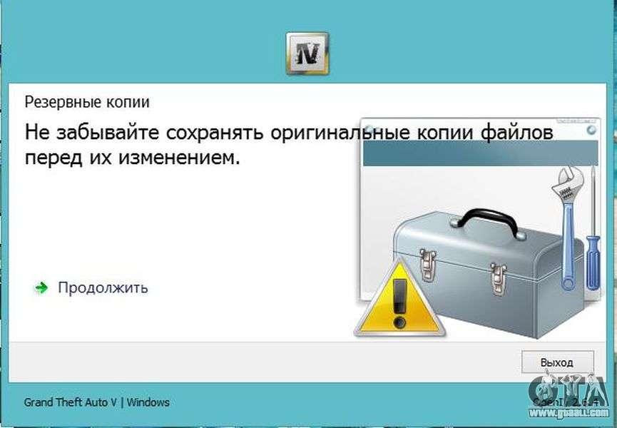 openiv 2.6.4