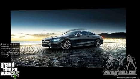 GTA 5 Supercars Loading Screens third screenshot