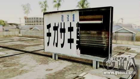 LS Chigasaki Store v3 for GTA San Andreas forth screenshot