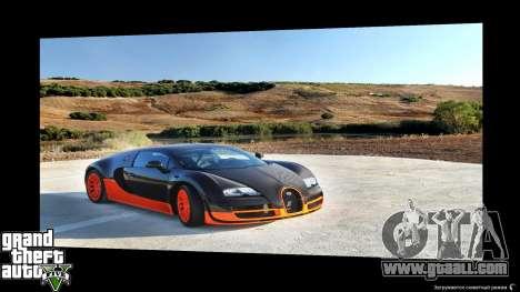 GTA 5 Supercars Loading Screens sixth screenshot